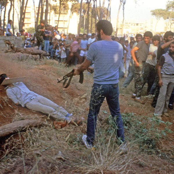 Execution by Amal fighters 1986